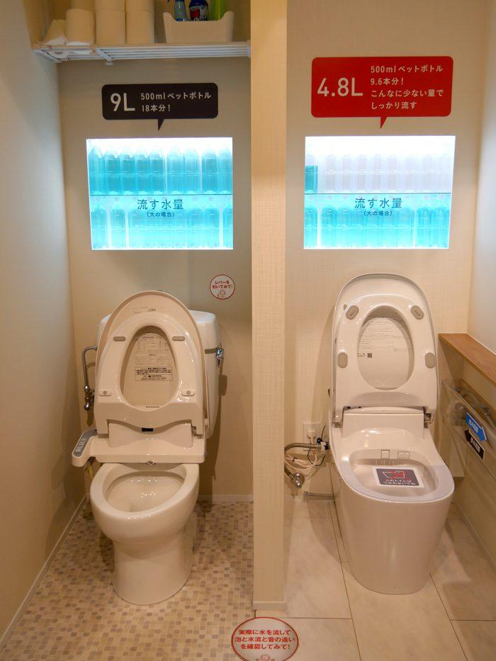 新旧トイレ比較