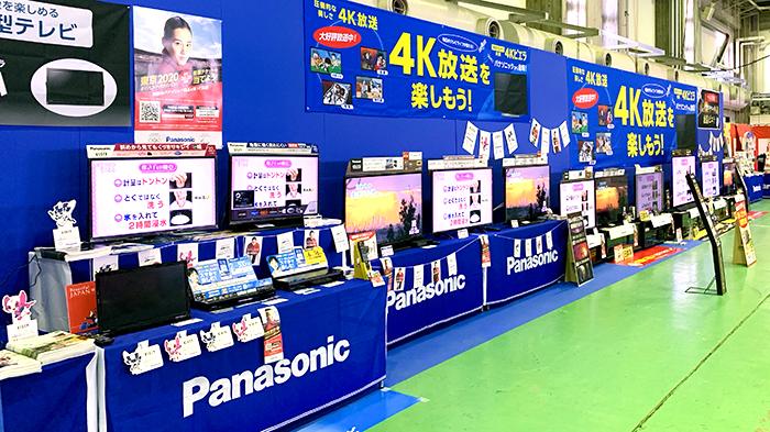 製品_テレビ