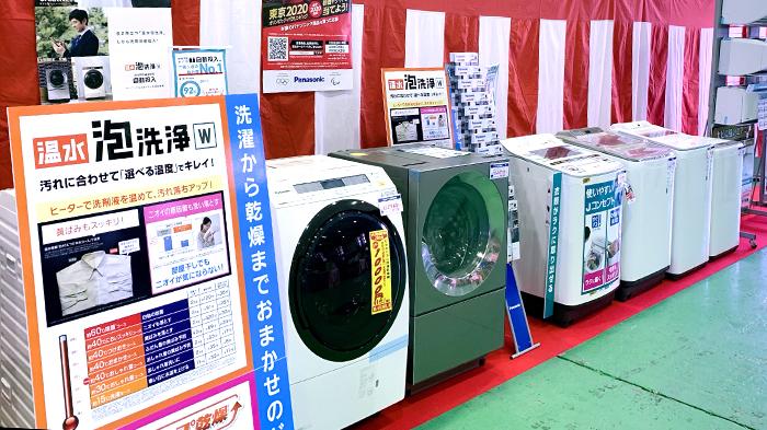 製品_洗濯機